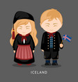 icelanders in national dress with a flag vector image vector image
