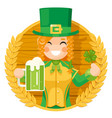 saint patric day girl character poster festival vector image vector image