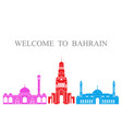 bahrain vector image vector image
