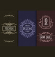 beverage packaging design set alcohol drink vector image vector image