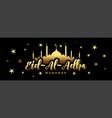 stylish golden eid al adha bakrid festival banner vector image