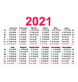 2021 calendar grid simple template for pocket vector image vector image
