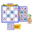 educational sudoku shape vector image vector image