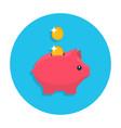 money box flat icon vector image vector image