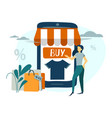 online shopping order online vector image vector image