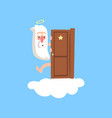 smiling god character on fluffy white cloud vector image vector image