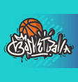 basketball themed hand drawn brush lettering vector image vector image