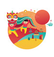 happy chinese new year design 2020 dancing dragon vector image vector image