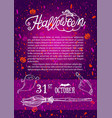 halloween design template for poster vector image