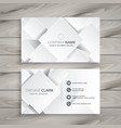 elegant white business card with 3d shapes vector image vector image