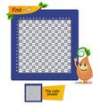 find paper plane game