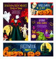halloween monster night party invitation banner vector image vector image