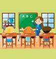 teacher teaching kindergarten students in class vector image vector image