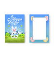 Template for an easter greetings card with a bunny