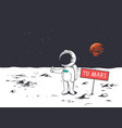 astronaut want to get to mars vector image vector image