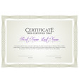 Certificate template diploma currency border