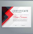 creative certificate of achievement award vector image vector image
