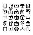 Shopping Icon 8 vector image vector image