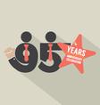 95 Years Anniversary Typography Design Illu vector image vector image