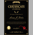 certificate or diploma retro vintage template 9 vector image vector image