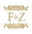 f and z vintage initials logo symbol vector image vector image