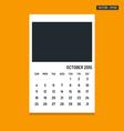 October 2015 calendar vector image vector image