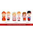russia belarus ukraine men and women in vector image vector image