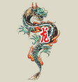 asian dragon tattoo vector image vector image