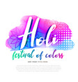 creative happy holi poster design vector image vector image