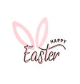 happy easter typography text vector image vector image