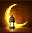 ramadan kareem lantern realistic moon vector image vector image