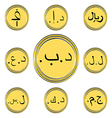 Set with South-West Asia Currency Symbols vector image