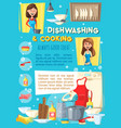 woman cooking and washing dishes catering service vector image