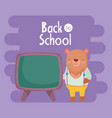back to school education cute bear teaching vector image