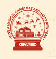 have a magical christmas and happy new year stamp vector image