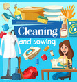 house cleaning and sewing service vector image vector image
