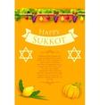 Jewish festival Happy Sukkot vector image