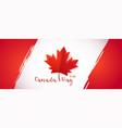 first july canada day long greeting banner vector image vector image