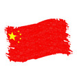 flag of china grunge abstract brush stroke vector image