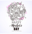 greeting card to mothers day vector image vector image