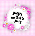 happy mother day background cute greeting card vector image vector image