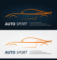 set of modern car emblems sports car silhouette vector image vector image