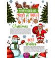 christmas holidays sketch greeting card vector image vector image