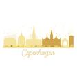 Copenhagen City skyline golden silhouette vector image vector image