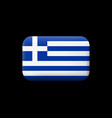 flag of greece matted icon and button vector image vector image