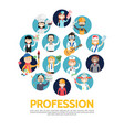 flat profession avatars set vector image