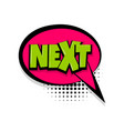 next comic text white background vector image vector image