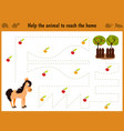 cartoon of education matching game vector image vector image