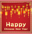 happy chinese new year with a chinese lantern vector image vector image