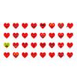 heart smile set vector image